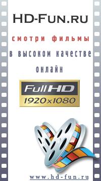 HD video online