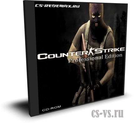 Скачать Counter-Strike v.1.6 Professional Edition