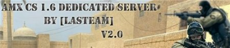 [lasteam] Amx Public Cs 1.6 Dedicated Server (relise Version: 2.0) [2009 / English]