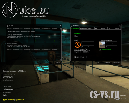 Counter-Strike 1.6 Nuke Project