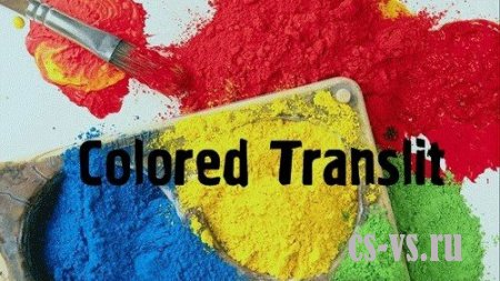 Плагин Colored Translit v1.9