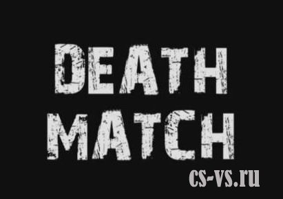 CSDM 2.1.2 (Counter-Strike Deathmatch)