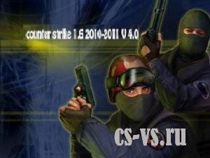 Counter Strike 1.6 2010-2011 mods