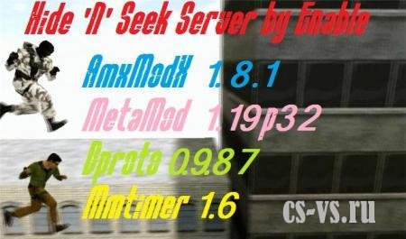 Hns server by Enable_