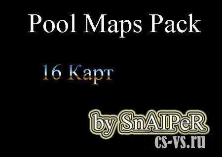 Pool Maps Pack by SnAIPeR (16 карт)