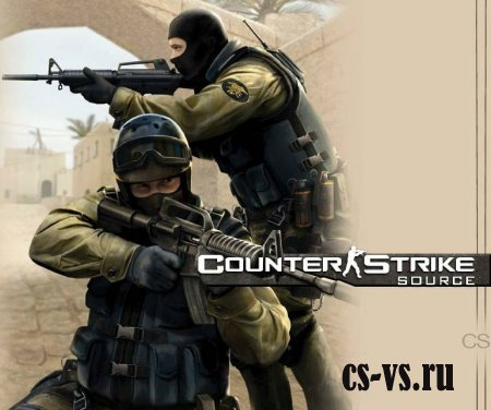 ������� ������-������� ��� Counter - Strike: Source