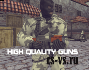 High Quality Guns