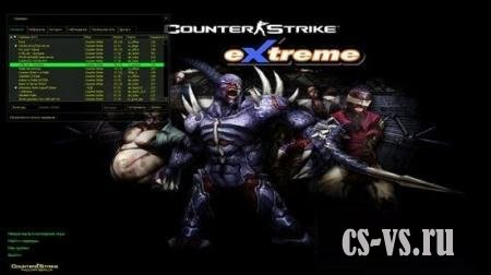 Counter-Strike Xtreme V6 (2011/RUS/ENG)