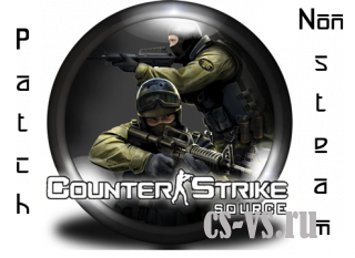 Counter-Strike: Source v.64[Patch](Non-Steam)[2011] + Автообновление