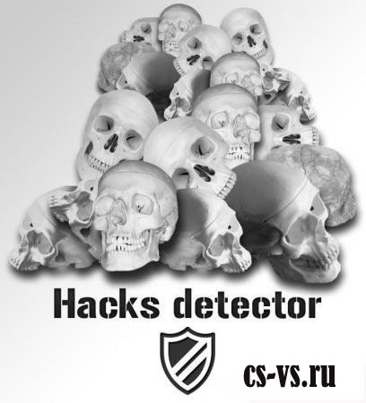 Hacks detector v.15(fixed #2)