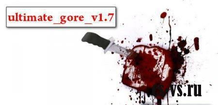 hl_ultimate_gore_upd + Исходник