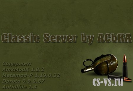 Classic Server by ACbKA