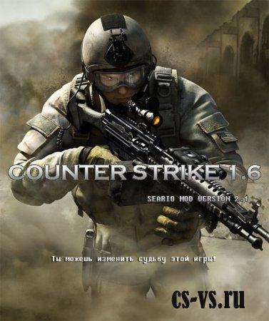 Counter Strike 1.6 SEARIO MOD v2.1