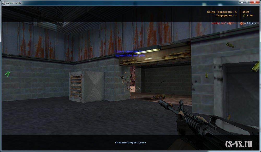 Counter strike patch v 31 скачать. скачать читы для cs 1.6 v 43.