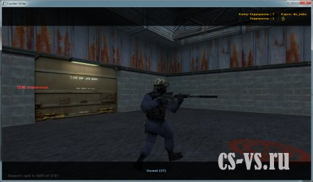Counter-Strike 1.6 v.43 (2013)