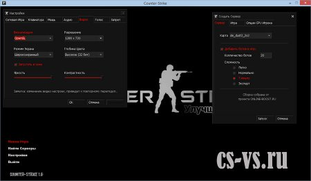 Counter-Strike 1.6 [���������� 2015 v.2]