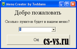 Menu creator. Remake by Toddams