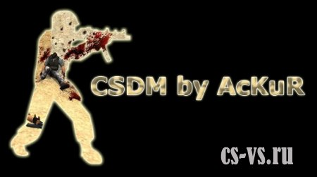 CSDM Server by AcKuR