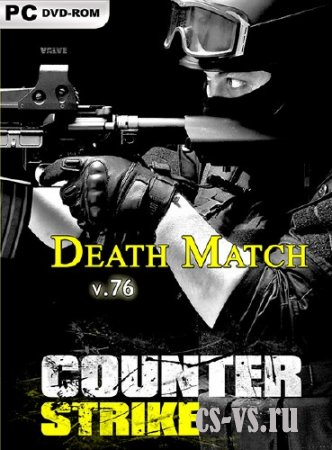 Counter Strike: Source - Death Match v76 (2013/PC/RUS/RePack от WOLK)